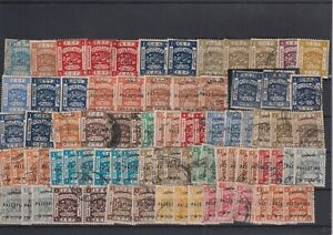 Palestine over 75 stamps more than half with o/ps happy hunting (Q197)