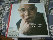 """a941981 Lowell Lo 盧冠廷 Beyond Imagination Too 12"""" Promo Paper Jacket No Record"""