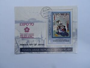 Discount Stamps : YEMEN ARAB REPUBLIC 1970 OSAKA EXPO & FAMOUS ART CTO S/SHEET