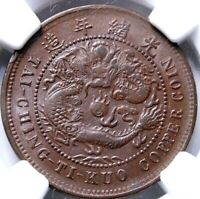 1906 China Empire 10 Cash  Hupeh Province  AU55 BN NGC Certification  R6i-52-154