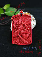 Chinese Natural Red Organic Cinnabar Monkey King Necklace Pendant Lucky Amulet