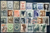 RUSSIA 30 OLD DIFFERENT STAMPS, MH & USED, VF