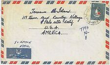 red cross - POSTAL HISTORY -  PAPUA NEW GUINEA : cover to USA taxed on arrival