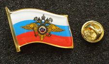 Russian ARMY russian flag st. George  BADGE pin   #78 sasa