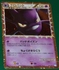 De Japón Holográficos Foil Crobat 037/070 Prime Alma Plata 1st Edición Pokemon