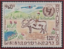 LAOS PA N°90** UNICEF, buffle 1972 LAOS Buffalo MNH