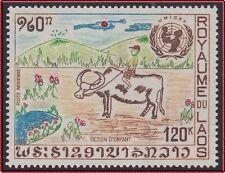 LAOS PA N°90** UNICEF, buffle 1972 LAOS Buffalo MNH