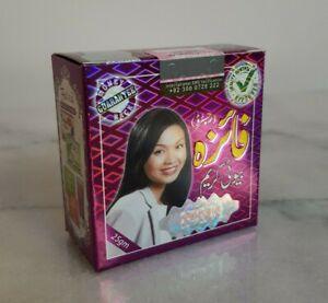 Faiiza Beauty Cream (By Poonia Brothers) 100%Original SMS Verification 1x