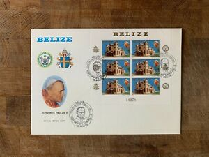 BELIZE 1983 FDC LARGE MINISHEET POPE JOHN PAUL CATHEDRAL