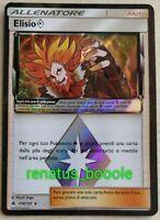 Carta Pokemon ELISIO 110/131 APOCALISSE DI LUCE IN ITALIANO VEDI ALTRE PRISMA GX