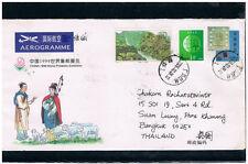 CHINA 2005 Aerogramme to Thailand