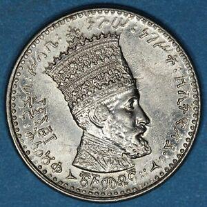 1931 Ethiopia 25 Matonas coin, UNC, KM# 30
