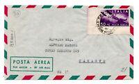 1956 REPUBBLICA POSTA AEREA LIRE 50 DEMOCRATICA ANGOLO DI FOGLIO ISOLATO