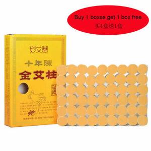 High Quality 10 Years Mugwort Moxa Rolls Moxibustion sticks 十年陈金艾柱 (买4盒送1盒)