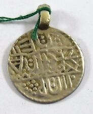 17c Rare Antique Islamic Turkman Tribal Brass Amulet Pendant Medallion G29-54 US