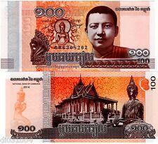 CAMBODGE CAMBODIA Billet 100 RIELS 2014 ( 2015 ) MONK BUDDHA NOUVEAU NEUF UNC
