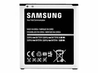 NEW GENUINE SAMSUNG B600BU 2600 mAh BATTERY FOR GALAXY S4 IV I9500 I9505