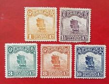 5 Pieces of R O China 1914 Junk Stamps (Peking 1) Unused 1c - 10c MNH/MH CV $36