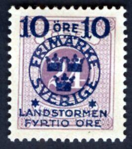 Sweden Semi Postal Sc B-18  10ö + 40ö on 24ö Lilac M H OG  F-VF unwtrmrk'd 1916