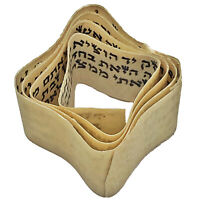 Authentic Antique Hebrew Torah Manuscript Parchment - CA 1600-1800's Tefillin C
