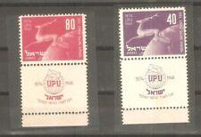 Israel - 1950. UPU, set, MH