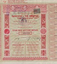GREECE CURRANT PRODUCTION CO stock certificate 1905