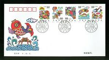 China M72 FDC 2000 5v coupling Legend Fishes Crab Birds