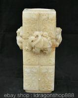 """7.8 """"palais de la dynastie en jade blanc de Chine Han Xuanwu God Beast Yu Cong"""