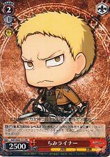 Attack on Titan Shingeki no Kyojin Trading Card Reiner CH AOT/S35-111 PR Chimi