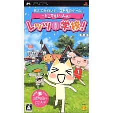Used PSP Doko Demo Issho Let's Gakkou ! SONY PLAYSTATION JAPAN IMPORT