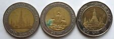 Thailand 10 Baht 3 pcs 1989 (BE 2532), 1996 (BE 2539) & 2006 (BE 2549) coin