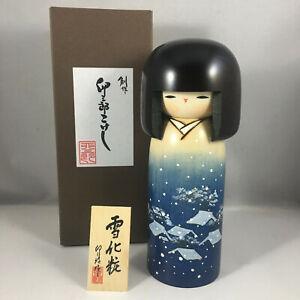 """Japanese Usaburo Kokeshi Wooden Doll 7.5""""H Girl Yukigesyoh Snow Scene JAPAN MADE"""
