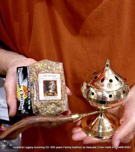 Jerusalem Frankincense Aromatic Resin Rock Incense pack + Copper Burner +gift
