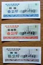 CHINA SIANG  CITY  UNCIRCULATED 1987  SET OF  3 SCARCE  RICE  NOTES/COUPONS