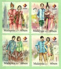 Malaysia 2015 Four Nation Stamp Exhibition (4v) ~ Mint