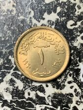 1960 Egypt 1 Millimes Lot#Z5149 High Grade! Beautiful!