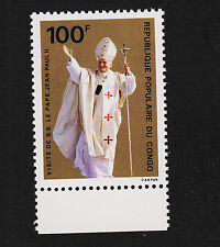1980 Rep of Congo Pope Jean Paul II Visit Sc#521 Bottom Margin Mint Never Hinged