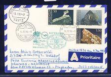 55975) LH FF München - Marseille France 6.1.97, Karte ab Liechtenstein