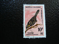 NOUVELLE CALEDONIE timbre yt n° 350 obl (A4) stamp new caledonia