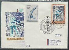 Russia 1970 FDC Kiev