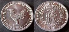 Cambodia 1959 10 Sen Uncirculated (KM54)