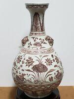 Fine Old Chinese Porcelain Red Glaze Vase