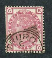 Great Britain stamp #61, used, Plate 2,  Queen Victoria, 1873 - 80, SCV $110