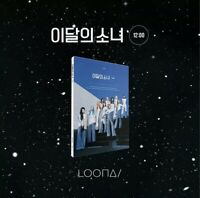 Girl of the Month (LOONA) 3rd Mini Album - [12:00] D Ver. +Poster - Kpop Sealed