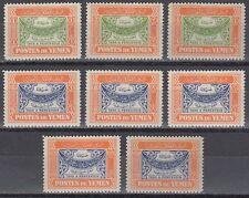 Yemen 1942 ** Mi.P1/8 Portomarken Postage Due stamps