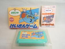Famicom KEISAN GAME SANSU 3NENSEI MATH NINTENDO bcc fc