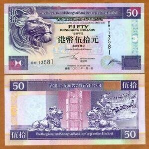 Hong Kong, $50, 2002, HSBC, P-202e, UNC > Lion