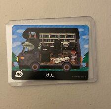Dobie #46 *Authentic* Animal Crossing Amiibo Card | NEW | JPN Version |