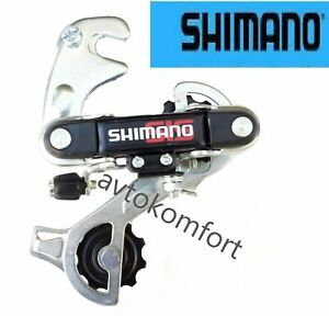 Dérailleur arrière de vélo VTT Shimano SIS Tourney RD-TY18 vitesse moyenne...