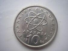 Greek 10 Drachma Democritus coin with atom on reverse